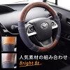 ハンドルカバー軽自動車コンパクトカーミニバンブライトフィットデニム調生地ブラウンダークブラウンSサイズ36.5〜37.9cm