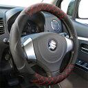 ハンドルカバー 軽自動車 コンパクトカー ミニバン ノングロスチェックレッドステッチ ブルーステッチ Sサイズ36.5〜37.9cm