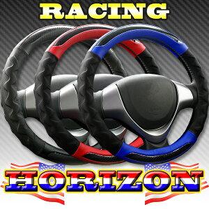 ハンドル ホライゾン ブラック カーボン