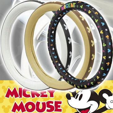 【土日限定!5%OFFクーポン対象商品】ハンドルカバー 軽自動車 コンパクトカー ミニバン ミッキー 3color Sサイズ36.5〜37.9cm ディズニー Disney Mickey