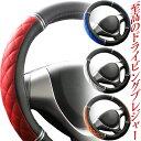 ハンドルカバー 軽自動車 コンパクトカー ミニバン オリエンタルレザー ブラック ホワイト ブラック レッド ブラック ブルー ブラック オレンジ Sサイズ36.5〜37.9cm カラフル