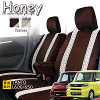 HONEY[ハニー]シートカバーフロント2枚セット軽自動車用フリーサイズ【送料無料】【ブラウン】【ベージュ】【レース】【前席】【布】
