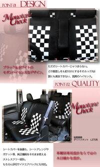 https://image.rakuten.co.jp/felice-vita/cabinet/sc/mtkt2.jpg