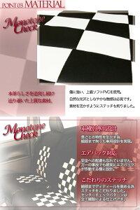 モノトーンチェックニッサンキューブZ11系専用ブラック&ホワイト期間限定スパークリング価格!※こちらの商品はお届けまで10日ほどかかります。