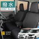 オートウェア ランクル 100系 (運転席/助手席パワーシート車) シートカバー モダン カラー:ブラック+青色