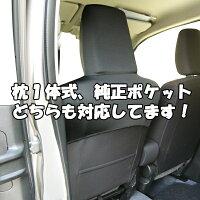 シートカバー軽自動車普通車コンパクトカーミニバンフリーサイズストレッチレザー1枚ブラックブラウン枕1体OK
