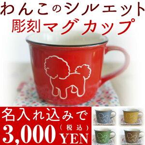 マグカップ プレゼント コーヒー おすすめ