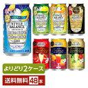 選べる ノンアルコール よりどりMIX アサヒ スタイルバランス 350ml缶 48本(24本×2箱)【よりどり2ケース】【送料無料(一部地域除く)】