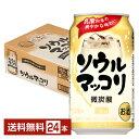 【マッコリ−お焦げ味1L 5個】【韓国フュージョン酒/楊州】