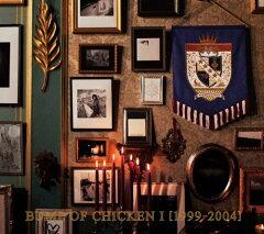 【ポイント10倍】送料無料!!特典ステッカー付【CD】BUMP OF CHICKEN I [1999-2004]初回仕様BUMP...