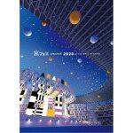DVD/嵐/アラフェス2020at国立競技場(通常盤)