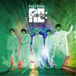 CD/King&Prince/Re:Sense(歌詞フォトブックレット)(通常盤)