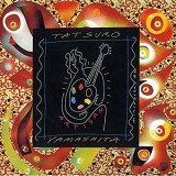 CD / 山下達郎 / ARTISAN 30th Anniversary Edition (ライナーノーツ)