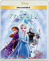 【Blu-ray_ブルーレイ】アナと雪の女王2_MovieNEX_ブルーレイ+DVDセット