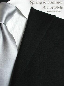 フォーマルコレクション ブラック系 無地 オーダースーツ 春夏用素材 ウール100% ポリ0% 00920-10 【RCP】