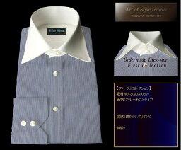 ファーストコレクション ブルー系 ストライプ オーダーシャツ 綿50% ポリ50% 3090330397 【RCP】