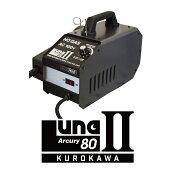 kurokawa_main_001