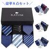 ネクタイピンネクタイセットギフトボックス付き洗えるネクタイ