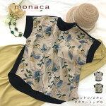 【monaca】【monamonaモナモナ】コットンリネン半袖カットソー春夏モナカもなか50代60代レディースミセスファッショントップスTシャツおしゃれプレゼント