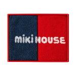 【ミキハウス】ミニタオル2枚セット【箱入】10-8947-386