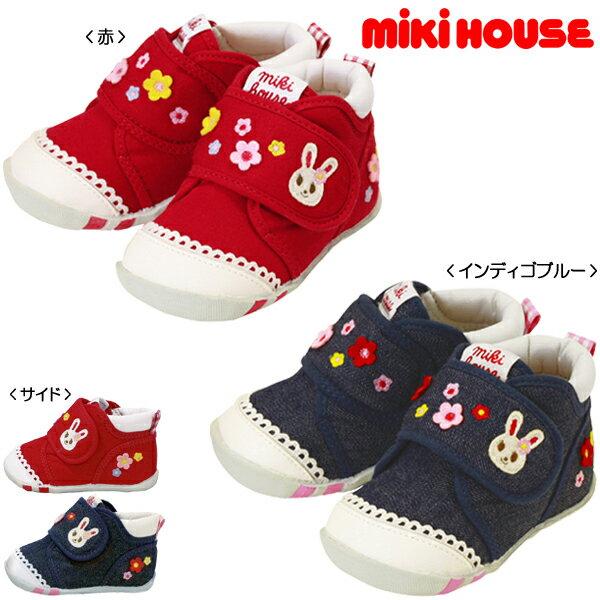 【ミキハウス】フラワーうさこ♪ファーストデニムベビーシューズ(12/12.5cm)ミキハウス 靴