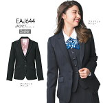 【カーシー】事務服ジャケット(5-17号)EAJ644KAESEEENJOYエンジョイ【送料無料】