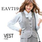 【カーシー】事務服ベスト(5-17号)EAV719KAESEEENJOYエンジョイ