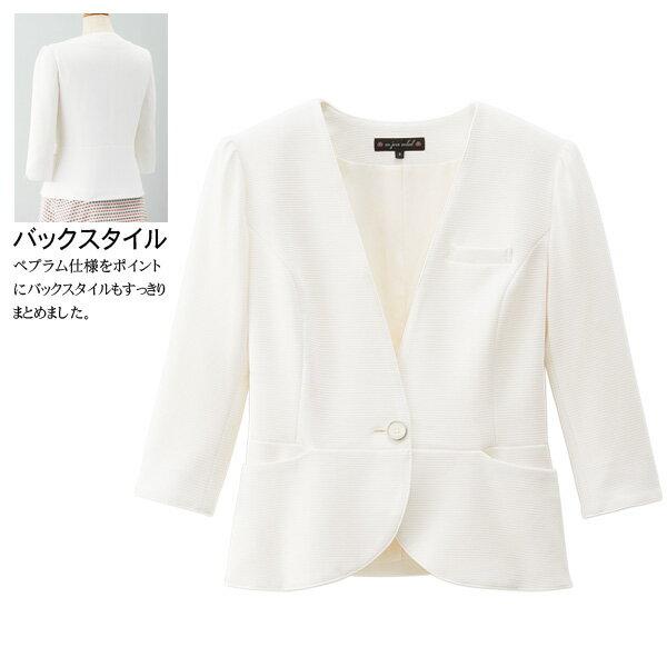 【ジョア】事務服 ジャケット(17-19号)大きいサイズ86550 JOIE