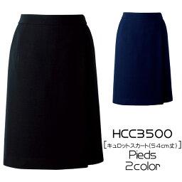 【アイトス】事務服 キュロットスカート(54cm丈) (23-29号)大きいサイズHCC3500 AITOZ Pieds ピエ