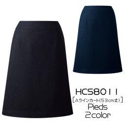 【アイトス】事務服 Aラインスカート(53cm丈)(23号)大きいサイズHCS8011 AITOZ Pieds ピエ