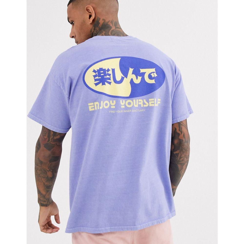 トップス, Tシャツ・カットソー  boohooMAN T enjoy yourself front and back print oversized t-shirtViolet