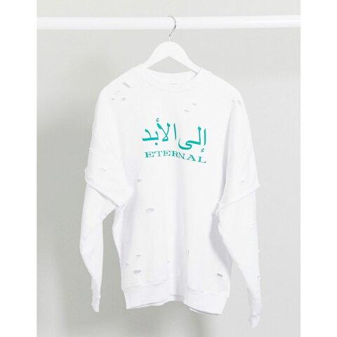 エイソス ASOS DESIGN メンズ スウェット・トレーナー トップス【oversized double layer sweatshirt with distressing】White