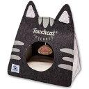Pet Life ペットライフ ペットグッズ 猫用品 ベッド・マット・カバー 【Touchcat Kitty Ears On-The-Go Cat Bed】Brown