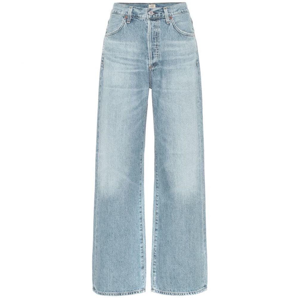 シチズン オブ ヒューマニティ Citizens of Humanity レディース ボトムス・パンツ ジーンズ・デニム【Flavie Trouser high-rise jeans】Tularosa