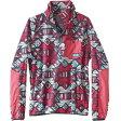 カブー Kavu メンズ アウター ジャケット【Teannaway Fleece Jacket】Tribal Range