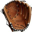 ウィルソン Wilson ユニセックス 野球 グローブ【12.5'' A950 Series Fastpitch Glove】Brown 3