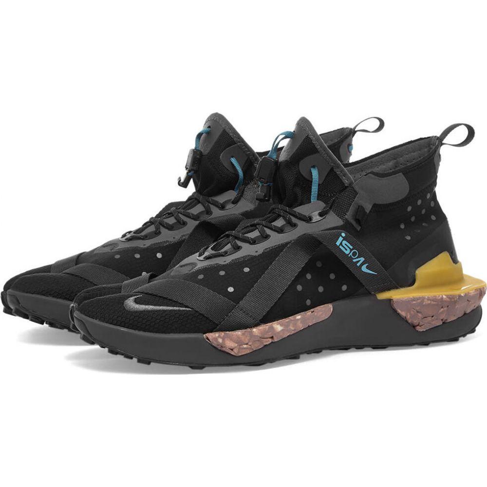 ナイキ Nike メンズ スニーカー シューズ・靴【ISPA Drifter Split】Black/Ion Grey画像