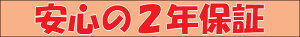 ≪センベラ≫【ベッド&マットレスセット】【WS(ウッドスプリング)】【サイズSD】【ベッドベーネ】【マットココスター3】【SBWSNN-14】【開梱設置送料無料】