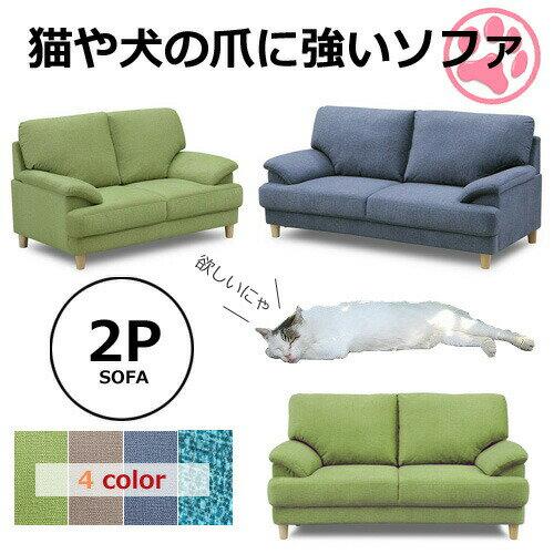 那木家具店Interiorfesta那木家具『犬&猫ちゃんのひっかきキズに強いソファ』