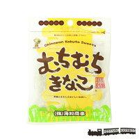 むちむちきなこ沖縄県産黒糖と国産きなこ使用1