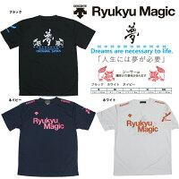 DESCENTE(デサント)「夢」琉球マジックRyukyuMagicTシャツ沖縄限定オリジナルブラックホワイトネイビー
