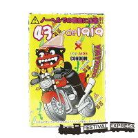 沖縄限定シーサーコンドーム43de1919506-1
