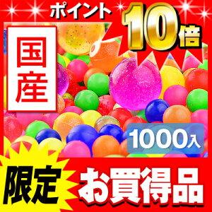 【ポイント10倍】数量限定 お得用 スーパーボール セット!!★日本国産で、安心・高品質・とっ...