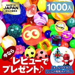 ★日本国産で、安心・高品質・とっても色鮮やか★レビューで「ヒーロー大戦」キャラすくいもれ...