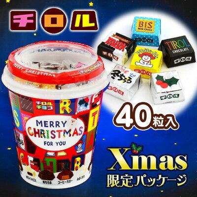 クリスマス限定スペシャルバージョン♪クリスマス お菓子 チロルチョコチロル クリスマスカッ...