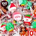 クリスマスヨーチ(100個入){クリスマス菓子 クラッカー 配布} {クリスマス お菓子 おかし 子供会 クリスマス会 パーティー 配布 詰め合わせ} [20J24]・・・