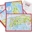 地図パズルシリーズ 日本地図 パズル 4枚セット 合計75ピース 【得】![11/0128]【知的玩具】{子供会 景品 お祭り くじ引き 縁日}