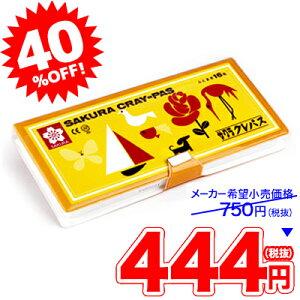 {■ポイント5倍■}¥750(税抜)...
