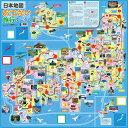 日本地図 おつかい旅行すごろく{地図 おつかい 旅行 すごろく 双六 ゲーム ボードゲーム 知育 学習} {入学準備 新学期 文具 文房具 } 新入学文具 [19D24]{室内遊び}