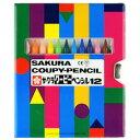 約53%OFF!新入学準備サクラ クーピーペンシル  12色 ソフトケース 一番人気♪サクラクレパス...